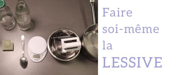 «Do It Yourself» : Faire sa lessive, par Mathilde