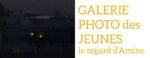 Galerie photos des jeunes : Le confinement d'Amine